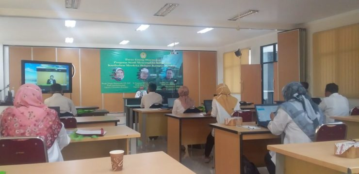 Focus Group Discussion Program Studi Agroteknologi Menerapkan Kerjasama  Kurikulum Merdeka Belajar Kampus Merdeka